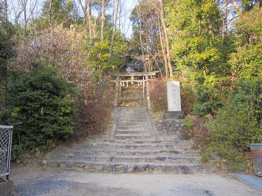 大織冠神社